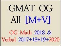 GMAT OG All [M+V] (120일) [단과별수강대비 30%할인]